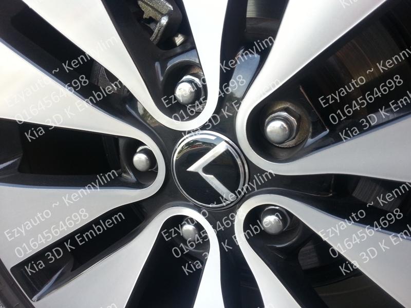 3D K Emblem (Wheel)