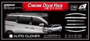 CDV_C584_CV14_6p