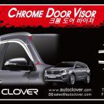 Kia Sorento 2016 Auto Clover Chrome Door Visor
